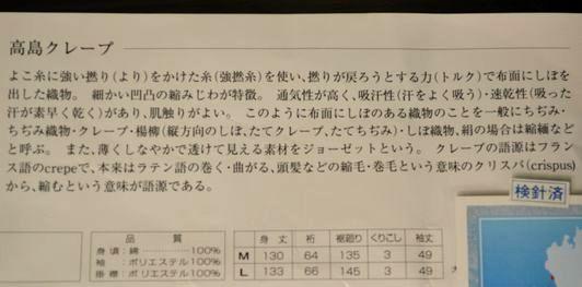 DSC_0005 (1)takasimakure-punohadagi-1.JPG