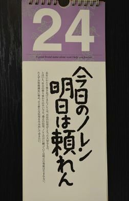 DSC_0006himekurikarennda-.JPG
