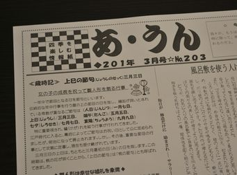 CSC_0004aunn203gou.JPG