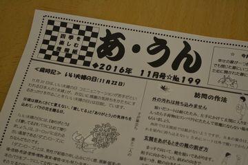 DSC_0015zilyouhousi199gou.JPG