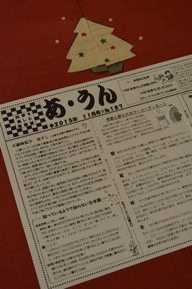 DSC_0026aunn187gou.JPG