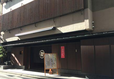 IMG_0610akasakaasada.JPG