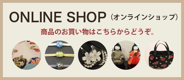 きものふくしまオンラインショップ