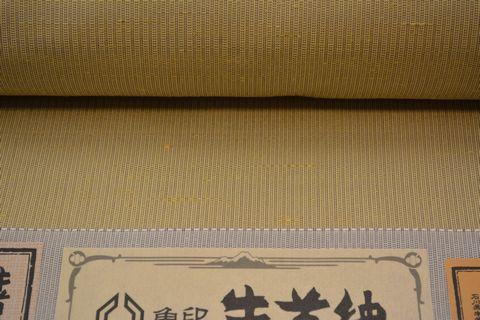 織の牛首紬