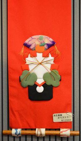 お正月飾り「鏡餅タペストリー」