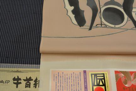 牛首紬と加賀友禅染帯