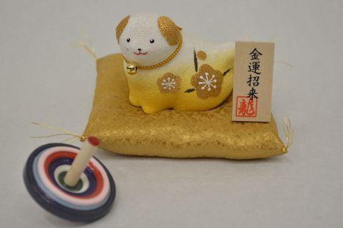 戌年のお正月飾り「金運戌」