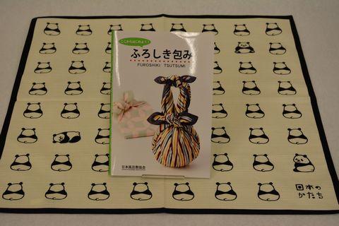 ふろしき包の本