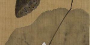 蓮(はす)のタペストリー