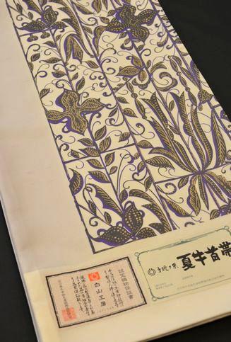 夏牛首紬の袋帯