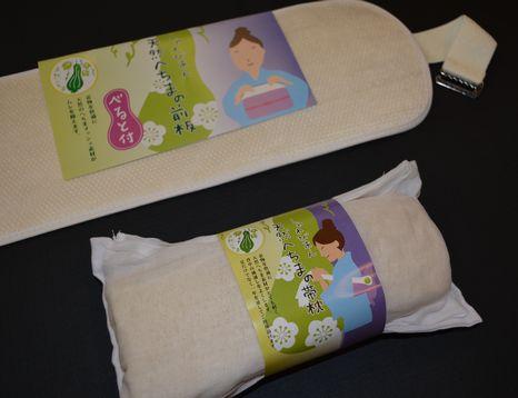 天然ヘチマの帯板と帯枕