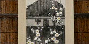 掛板飾り 白梅