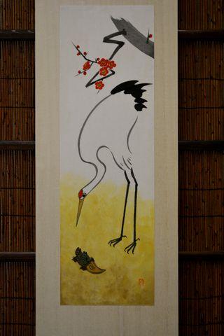 掛板飾り 鶴亀