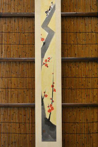 掛板飾り 紅梅と猫