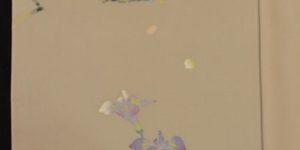加賀友禅附下・四季の花