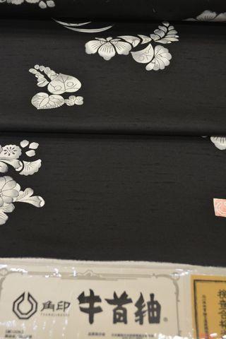 牛首紬で染められた辻が花の着物