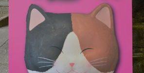 猫展の看板