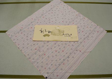 綿風呂敷150㎝幅 ¥3000