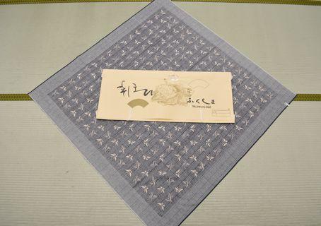 綿風呂敷(いせ辰)128㎝幅 ¥4000