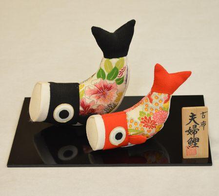 ちりめん細工・古布夫婦鯉¥7,000(税別価格)
