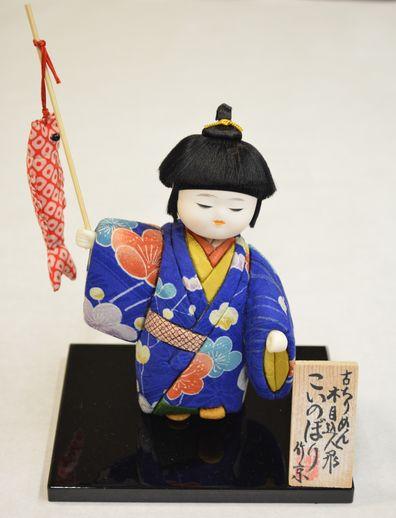 古布木目込み人形「こいのぼり」¥18,000