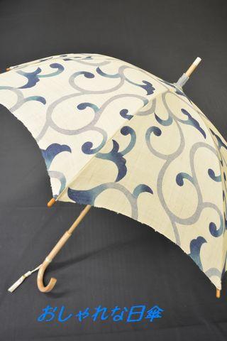 おしゃれな日傘