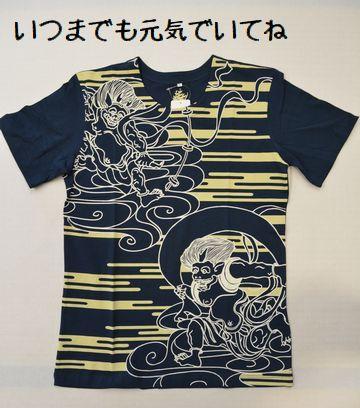 和柄Tシャツ・風神雷神(ネイビーブルー)
