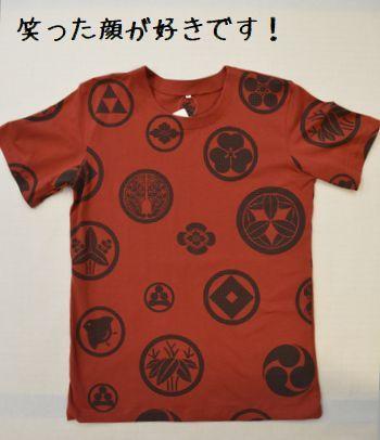 和柄Tシャツ・家紋散らし(レッド)
