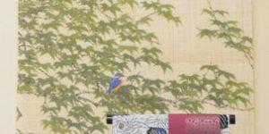 竺仙さんの綿紅梅を浴衣としてコーディネート