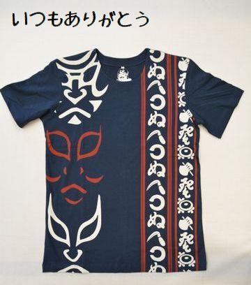 和柄Tシャツ・隈取かまわぬ(ネイビーブルー)