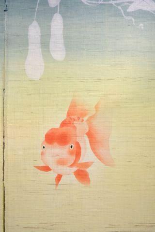 麻のれん・金魚