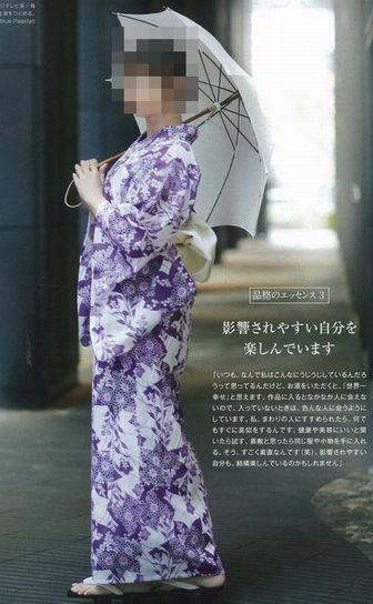 雑誌アンドロージ8月号に載った竺仙さんの綿紅梅小紋「桔梗と菊」