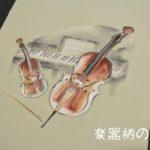 楽器柄の染帯