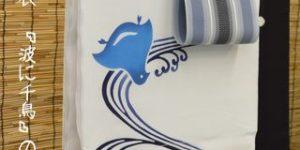作仙さんの波に千鳥柄の白地浴衣をコーディネート
