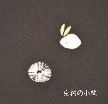 兎柄の小紋