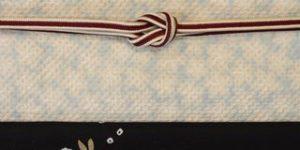 兎柄の小紋を絞りの帯でコーディネート