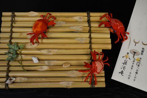 祇園祭・京の町屋へお越しやす