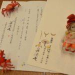 京都での展示会