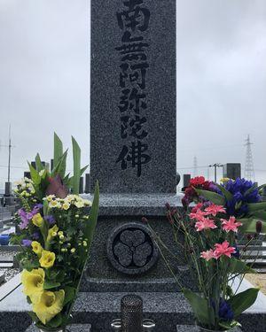 妻のお墓参り