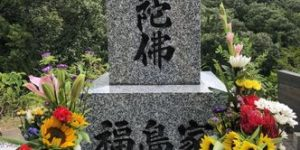 両親のお墓参り