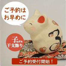 http://kimono-wazakka.com/?mode=grp&gid=2115114