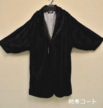 ベッチン系のへちま衿防寒コート