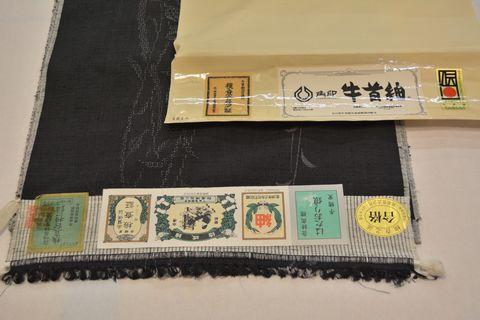 15万円以下の着物や帯に出品させていただく結城紬の着物と牛首紬の帯