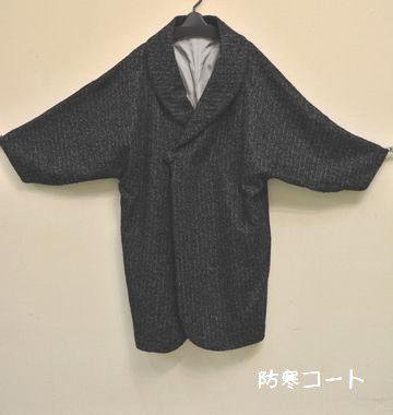 ウール系のへちま衿防寒コート