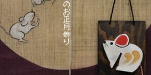 木材を使って作られたねずみさんのお正月飾り