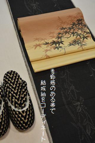 結城紬を牛首紬の名古屋帯でコーディネート