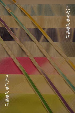 帯〆帯揚げの色の使い方がおしゃれの決め手になる