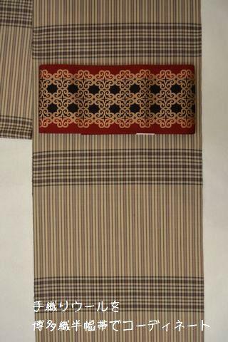 紬織のウールの着物を博多織半幅帯でコーディネート