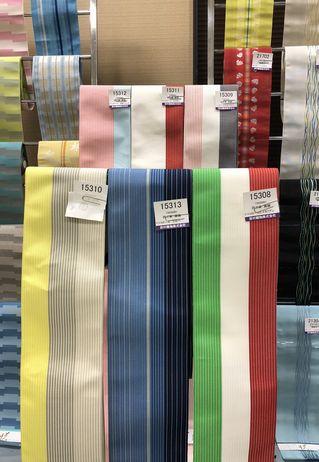 西村織物の博多半幅帯