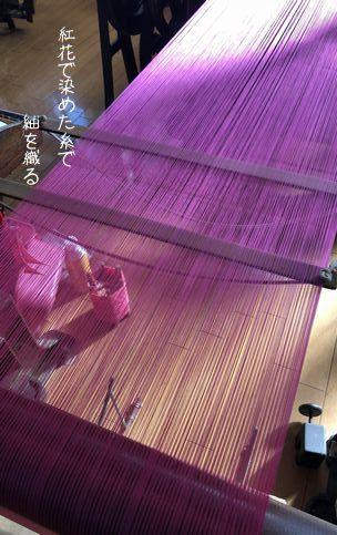 紅花で染めた糸で紬を織る